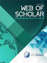 Web of Scholar